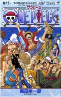 onepiece01-1.png